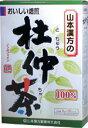 山本漢方 杜仲茶100% 3g×20包