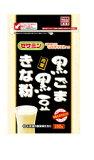 山本漢方 黒ごま黒豆きな粉 200g【5,400以上で】