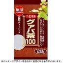 ユウキ製薬 徳用 グァバ茶100 2g×60包