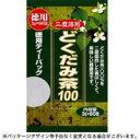 ユウキ製薬 徳用 どくだみ茶100 3g×60包