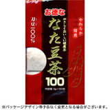 yuuki制药价廉而适用 刀豆茶3g50包【是5250日元以上】[ユウキ製薬 徳用 なた豆茶 3g50包【5250円以上で】]