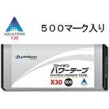 ファイテン パワーテープX30 500マーク入り 【】【smtb-TD】【tohoku】