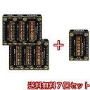 【送料無料!!】6+1箱セット黒杜仲烏龍茶(5g×30袋)×7箱