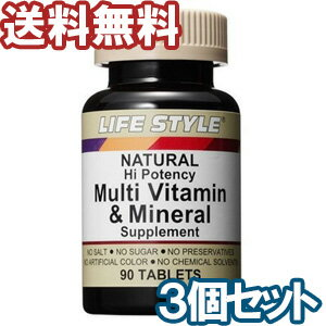 ライフスタイル ビタミン ミネラル