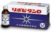 大正製薬 リポビタンD 100mL×10本【医薬部外品】