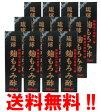 ショッピング琉球 琉球 麹もろみ酢 900ml×12本