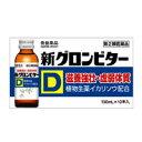 【第2類医薬品】 新グロンビターD 100ml×50本...