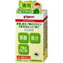ピジョンサプリメント葉酸プラス徳用 60粒(約2ヶ月分)