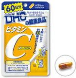 天的维生素C DHC 60(硬胶囊)120粮食[DHC 60日分 ビタミンC(ハードカプセル) 120粒【5,400以上で】【05P30Nov14】]