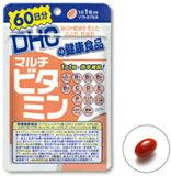 大连华信60天的多种维生素( 60粒)[DHC 60日分 マルチビタミン 60粒【5,400以上で】]