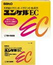 【第3類医薬品】 佐藤製薬 ユンケルEC 100包 □