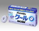 パンシロン クールNOW (18錠) 【医薬品】