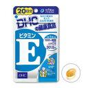 【エントリーで5倍】DHC ビタミンE 20日分(20粒)