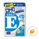 【エントリーで5倍】DHC 60日分 ビタミンE (60粒)