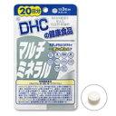 DHC マルチミネラル 20日分(60粒)