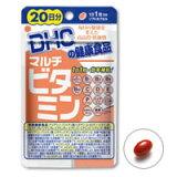 DHC 20日分 マルチビタミン 20粒【5,400以上で】