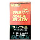 【丸栄 2H&2D ザ・マカ・黒 120粒】