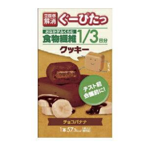 ぐーぴたっ クッキー チョコバナナ (3本入)