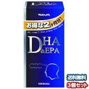 【3個セット】ヤクルト DHA&EPA (450mg×240粒)