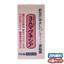 【第3類医薬品】 3Aマグネシア 360錠×4個セット □