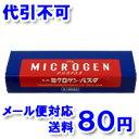 【第1類医薬品】 ミクロゲンパスタ 30g 【ゆうメール送料80円】