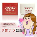 フタアミンhiクリーム 130g【医薬部外品】
