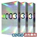 オカモト ゼロゼロスリー 003 12個入り×3個セット メ...