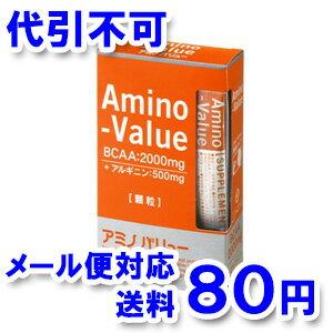大塚製薬 アミノバリューサプリメントスタイル