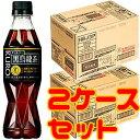 サントリー 黒烏龍茶 350ml×24本×2ケースセット 黒ウーロン茶