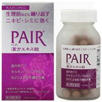 【第2類医薬品】 ペア漢方エキス錠 112錠
