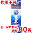 【第(2)類医薬品】 グスタフXクリーム 20g【ゆうメール送料80円】