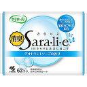 小林製薬 サラサーティ 消臭SARA・LI・E(さらりえ) 62個