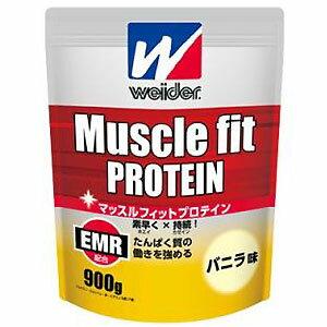 ウイダー マッスルフィットプロテイン袋 900g【バニラ味】 □