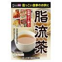 山本漢方 脂流茶 10g×24包 あす楽対応
