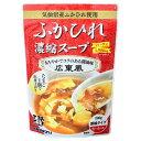 ふかひれ濃縮スープ 200g(3~4人前)×6袋