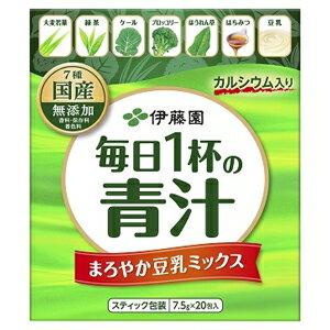 伊藤園 毎日1杯の青汁 粉末タイプ 7.5g×20包入