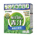 伊藤園 緑茶ですっきり飲みやすい 毎日1杯の青汁 5.6g×20包入