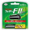 エフシステム 替刃 FII ネオ(10コ入)