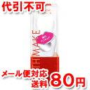 ハニックDC スノー 5.5ml 歯のマニキュア【ゆうメール送料80円】
