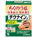 小林製薬 チクナインa 28包入 □