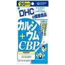 DHC 20日分 カルシウム+CBP 80粒