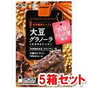 バランスアップ 大豆グラノーラ カカオ&ナッツ 3枚×5袋×5箱セット