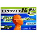 【第(2)類医薬品】 エスタックイブNT 36錠 ※セルフメディケーション税制対象商品