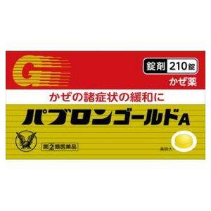 【第(2)類医薬品】 パブロンゴールドA錠 210錠