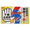 【第2類医薬品】 下痢止め錠「クニヒロ」 36錠