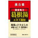 【第2類医薬品】 葛根湯エキス顆粒S (1.5g×30包)