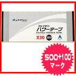 ファイテン パワーテープX30 (500マーク入り)+100枚オマケ付き あす楽対応
