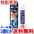 【第(2)類医薬品】 ビタトレール ヒフールV7クリーム 30g ×3個セット【ゆうメール送料無料】