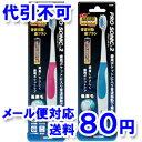 PRO SONIC 2(プロソニック ツー) 音波振動歯ブラシ 1本 【ゆうメール送料80円】