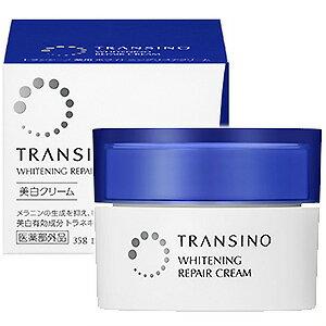 トランシーノ 薬用ホワイトニングリペアクリーム 35g【医薬部外品】
